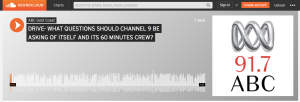 SoundcloudInterviewScreenshot